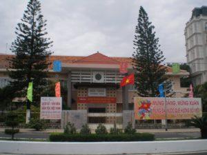 музей кан хоа