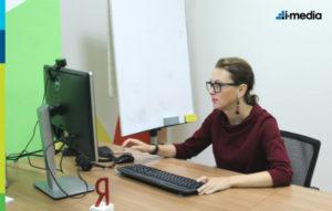 образование онлайн