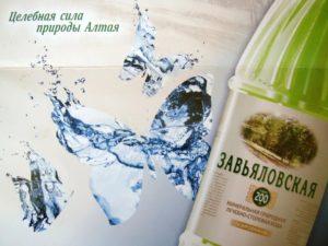 лечебная вода в санатории эдем
