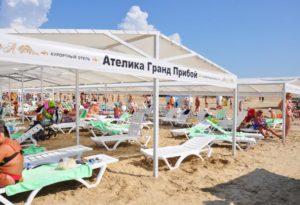 пляж отеля ателика гранд прибой