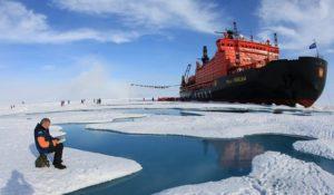 экскурсионный тур в арктику
