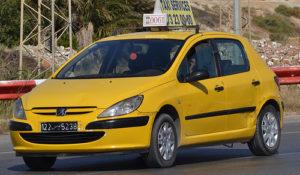 такси на джерба