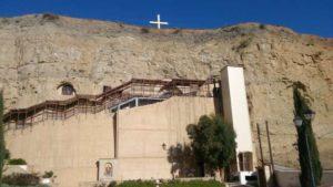 церквь Божией Матери Хрисоспилиотиссы на кипре