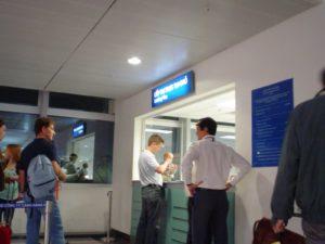 оформление визы в аэропорту вьетнама