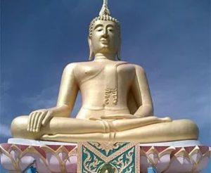 Пра-Патхом-Чеди в тайланде