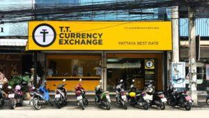 обменники в тайланде