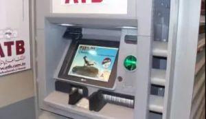 Банкоматы в Тунисе