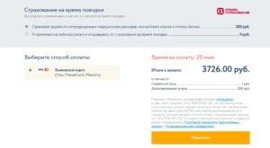 билет на автобус по России, СНГ, Европе
