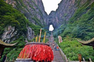 Национальный лесной парк горы Тяньмэнь