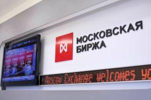 московская биржа для инвестиций