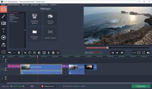 Программы для монтажа видео и фото